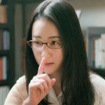 【画像】映画『ビブリア古書堂の事件手帖』篠川栞子(黒木華)