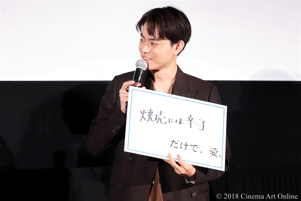 【写真】映画『生きているだけで、愛。』公開記念舞台挨拶 (菅田将暉)