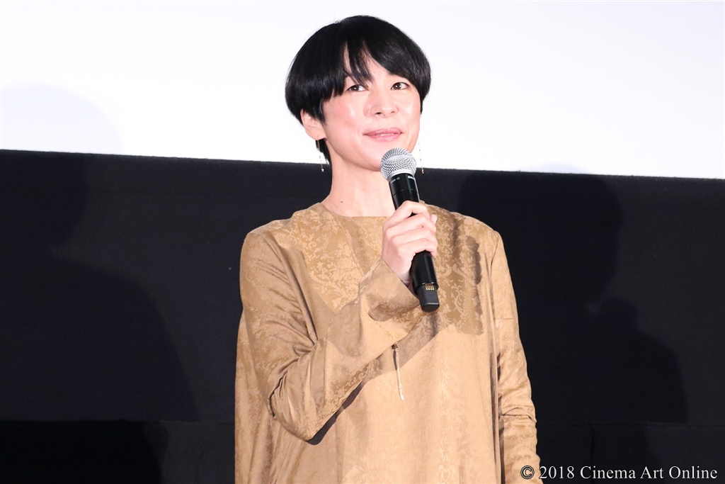 【写真】映画『生きているだけで、愛。』公開記念舞台挨拶 (西田尚美)