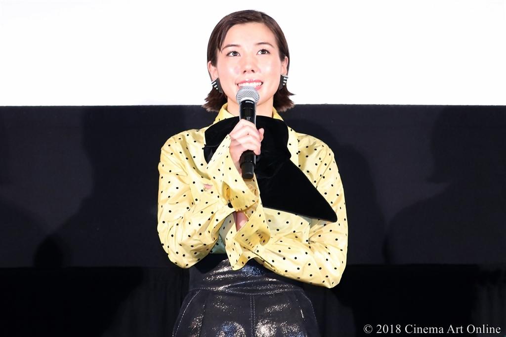 【写真】映画『生きているだけで、愛。』公開記念舞台挨拶 (仲 里依紗)