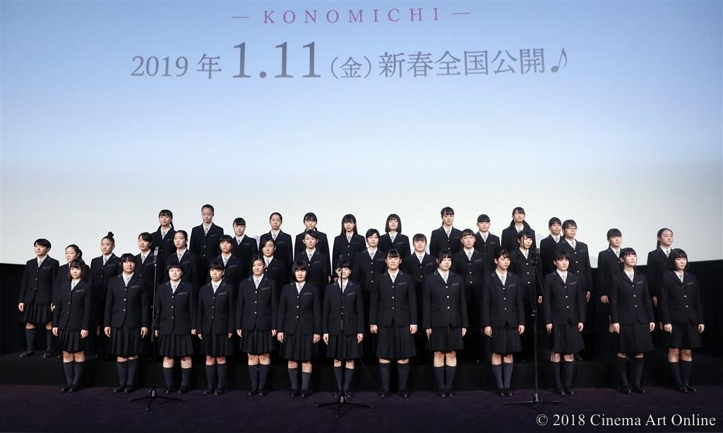 【写真】宝仙学園高等学校女子部 合唱隊