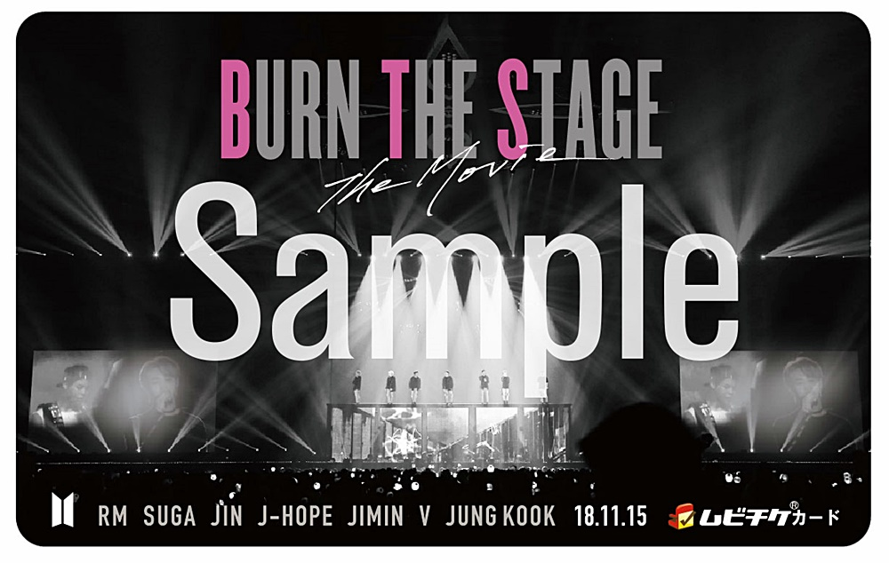 【画像】映画『Burn the Stage : the Movie』ムビチケ (Sample)