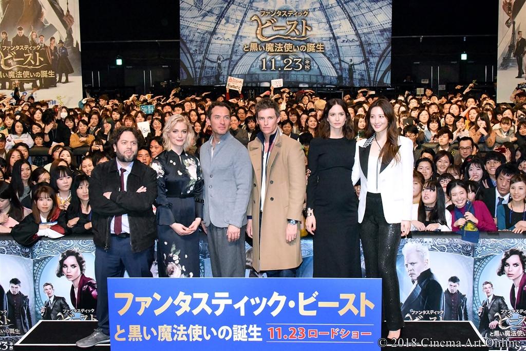 【写真】映画『ファンタスティック・ビーストと黒い魔法使いの誕生』スペシャルファンナイト