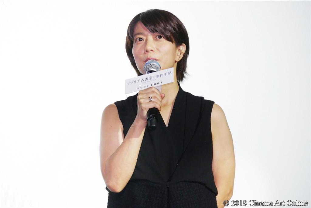 【写真】映画『ビブリア古書堂の事件手帖』公開初日舞台挨拶 (三島有紀子監督)