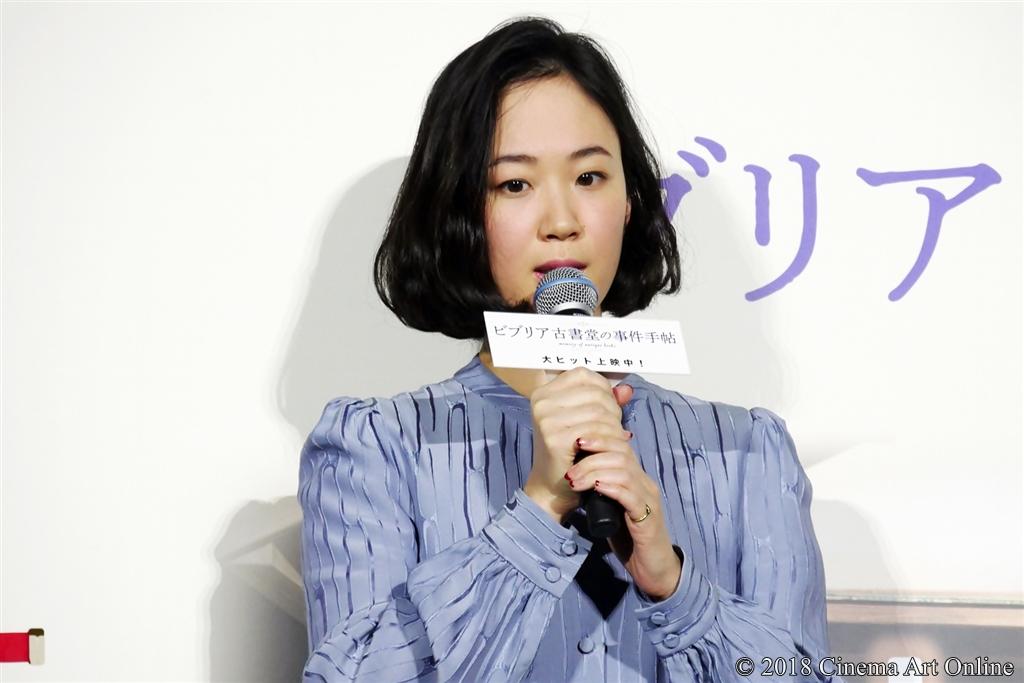 【写真】映画『ビブリア古書堂の事件手帖』公開初日舞台挨拶 (黒木華)