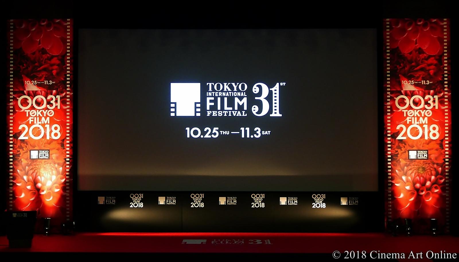 【写真】第31回 東京国際映画祭(TIFF) アウォード・セレモニー (ステージ)