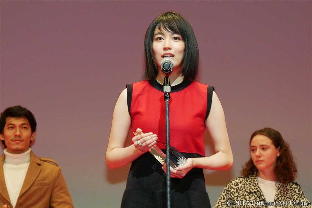 【写真】第31回 東京国際映画祭(TIFF) アウォード・セレモニー (東京ジェムストーン賞:木竜麻生)