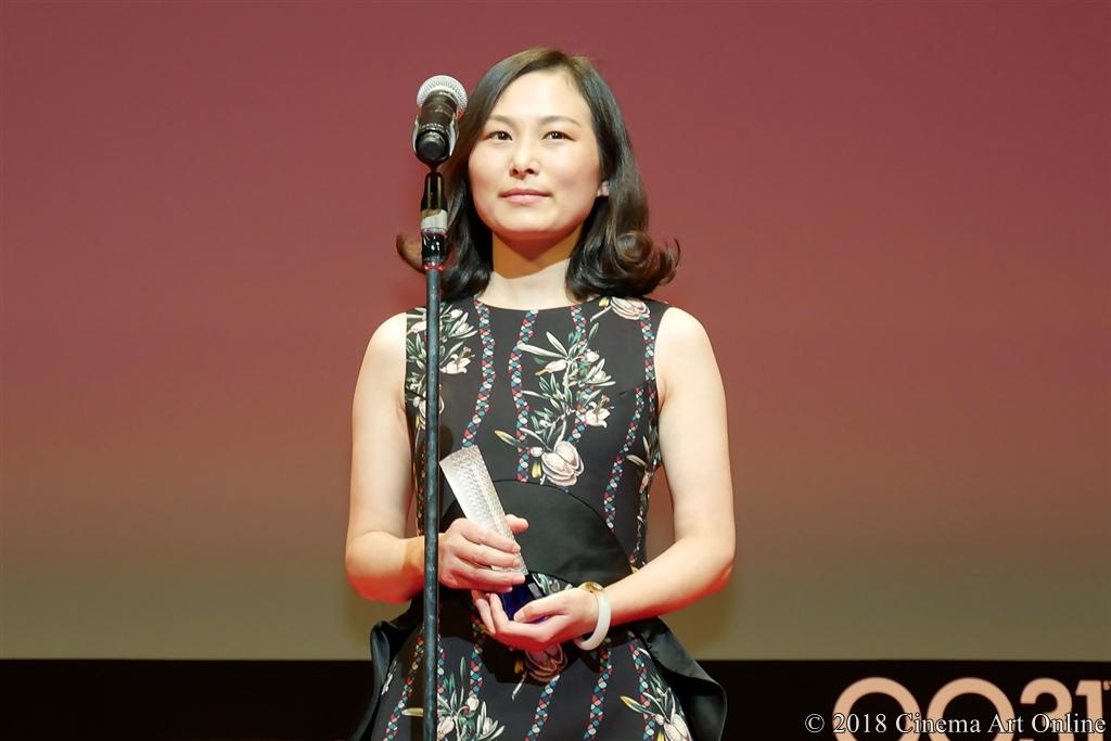 【写真】第31回 東京国際映画祭(TIFF) アウォード・セレモニー (アジアの未来部門 作品賞: リナ・ワン監督