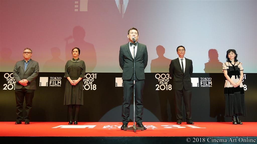 【写真】第31回 東京国際映画祭(TIFF) アウォード・セレモニー (コンペティション部門 国際審査委員)