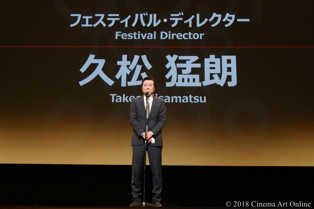 【写真】第31回 東京国際映画祭(TIFF) クロージング上映前イベント (久松猛朗フェスティバルディレクター)