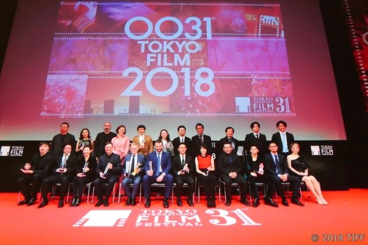 【写真】第31回 東京国際映画祭(TIFF)を振り返る (アウォード・セレモニー)