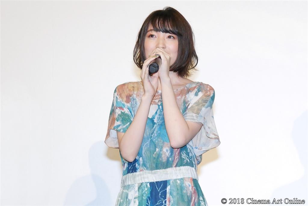 【写真】映画『GODZILLA 星を喰う者』公開記念舞台挨拶 (上田麗奈)