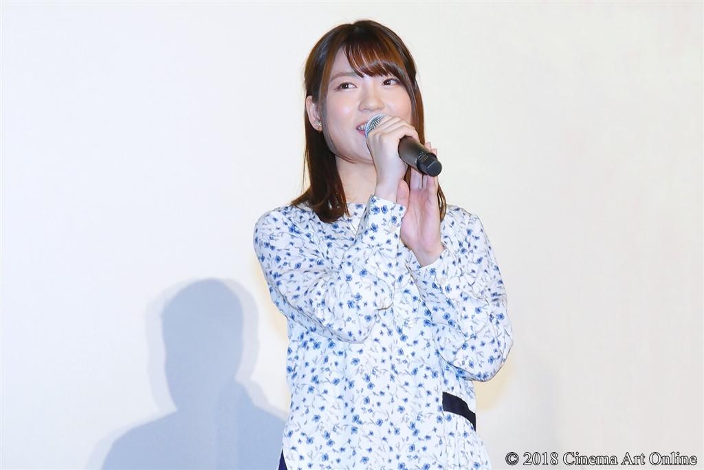 【写真】映画『GODZILLA 星を喰う者』公開記念舞台挨拶 (小澤亜李)