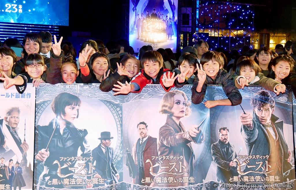 【写真】映画『ファンタスティック・ビーストと黒い魔法使いの誕生』〈ワールドツアーファイナルプレミア in JAPAN〉レッドカーペット (観客の子供達)