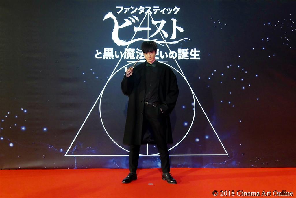 【写真】映画『ファンタスティック・ビーストと黒い魔法使いの誕生』〈ワールドツアーファイナルプレミア in JAPAN〉レッドカーペット (小関裕太)