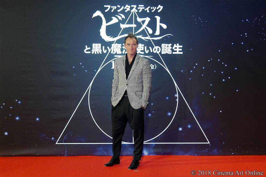 【写真】映画『ファンタスティック・ビーストと黒い魔法使いの誕生』〈ワールドツアーファイナルプレミア in JAPAN〉レッドカーペット (ジュード・ロウ)