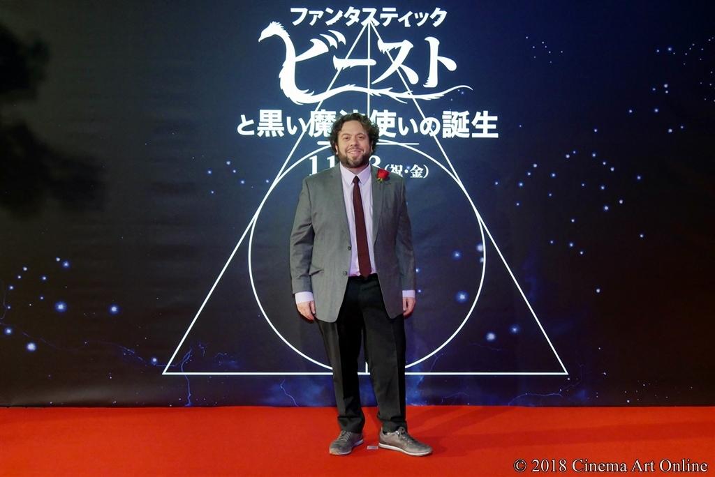【写真】映画『ファンタスティック・ビーストと黒い魔法使いの誕生』〈ワールドツアーファイナルプレミア in JAPAN〉レッドカーペット (ダン・フォグラー)