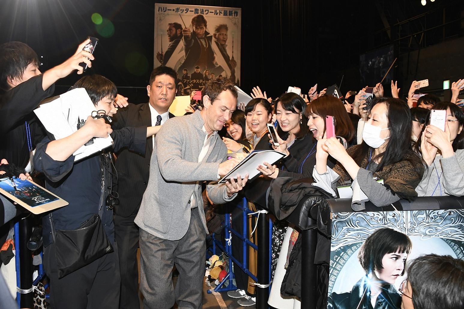 【写真】映画『ファンタスティック・ビーストと黒い魔法使いの誕生』スペシャルファンナイト (ジュード・ロウ)