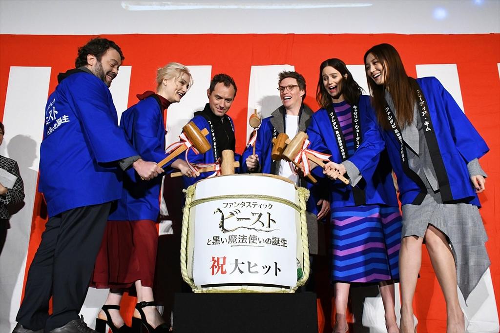 【写真】映画『ファンタスティック・ビーストと黒い魔法使いの誕生』公開初日舞台挨拶(鏡開き)