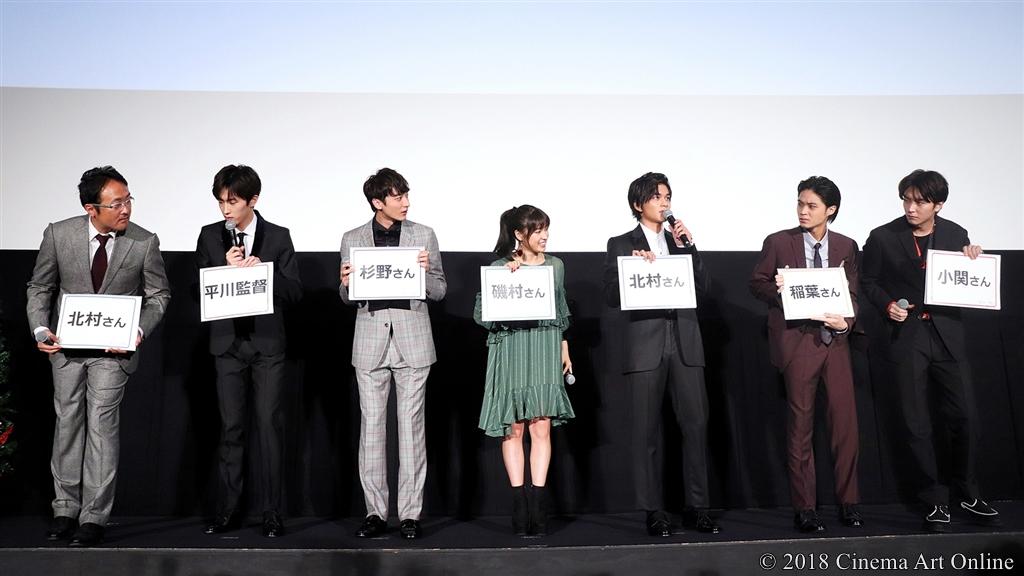 """【写真】映画『春待つ僕ら』公開""""Anniversary""""舞台挨拶 (ワードウルフ)"""