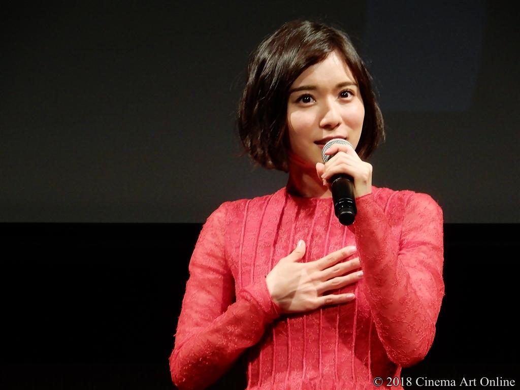 【写真】第31回東京国際映画祭(TIFF) ラインナップ記者会見 (松岡茉優)