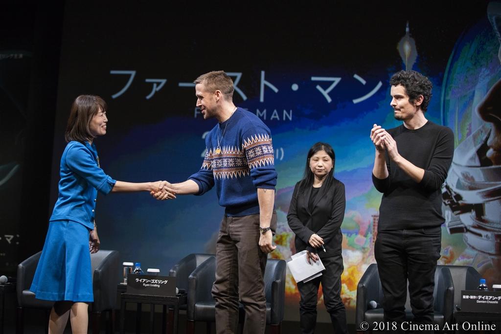 【写真】映画『ファースト・マン』来日記念イベント (山崎直子、ライアン・ゴズリング、デイミアン・チャゼル監督)