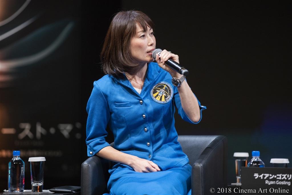 【写真】映画『ファースト・マン』来日記念イベント (山崎直子)