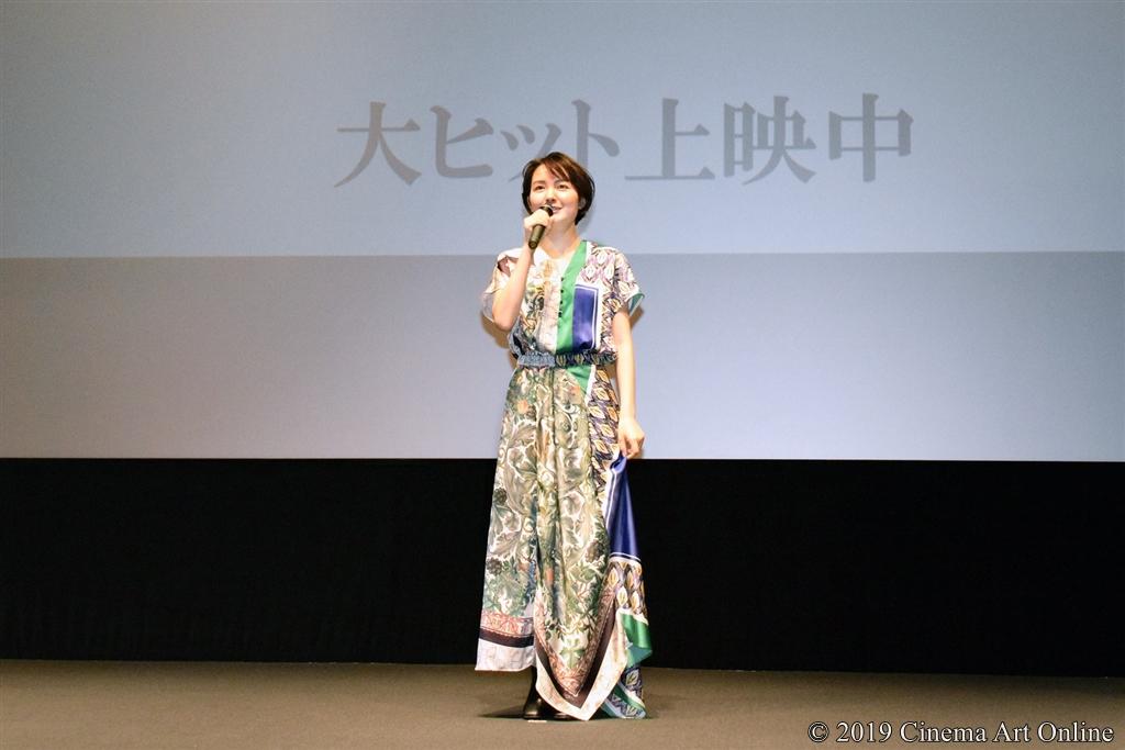 【写真】映画『劇場版 ダーウィンが来た! アフリカ新伝説』公開記念舞台挨拶 (葵わかな)