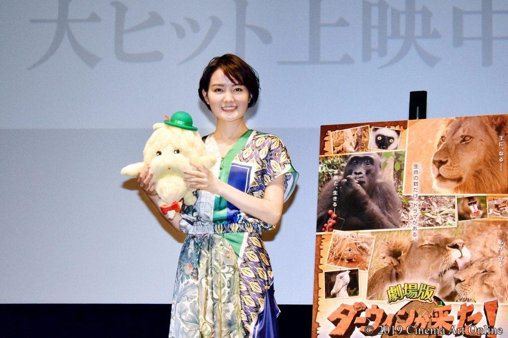 【写真】映画『劇場版 ダーウィンが来た! アフリカ新伝説』公開記念舞台挨拶 (葵わかな&ヒゲじい)