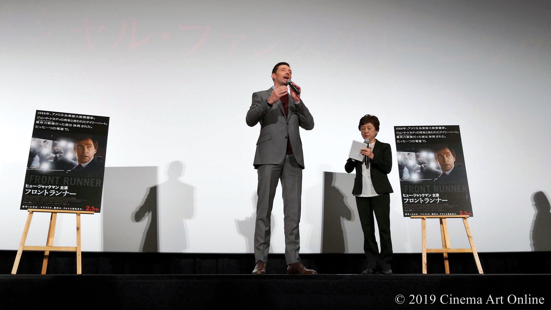 【画像】映画『フロントランナー』スペシャル・ファンスクリーニング (ヒュー・ジャックマン)