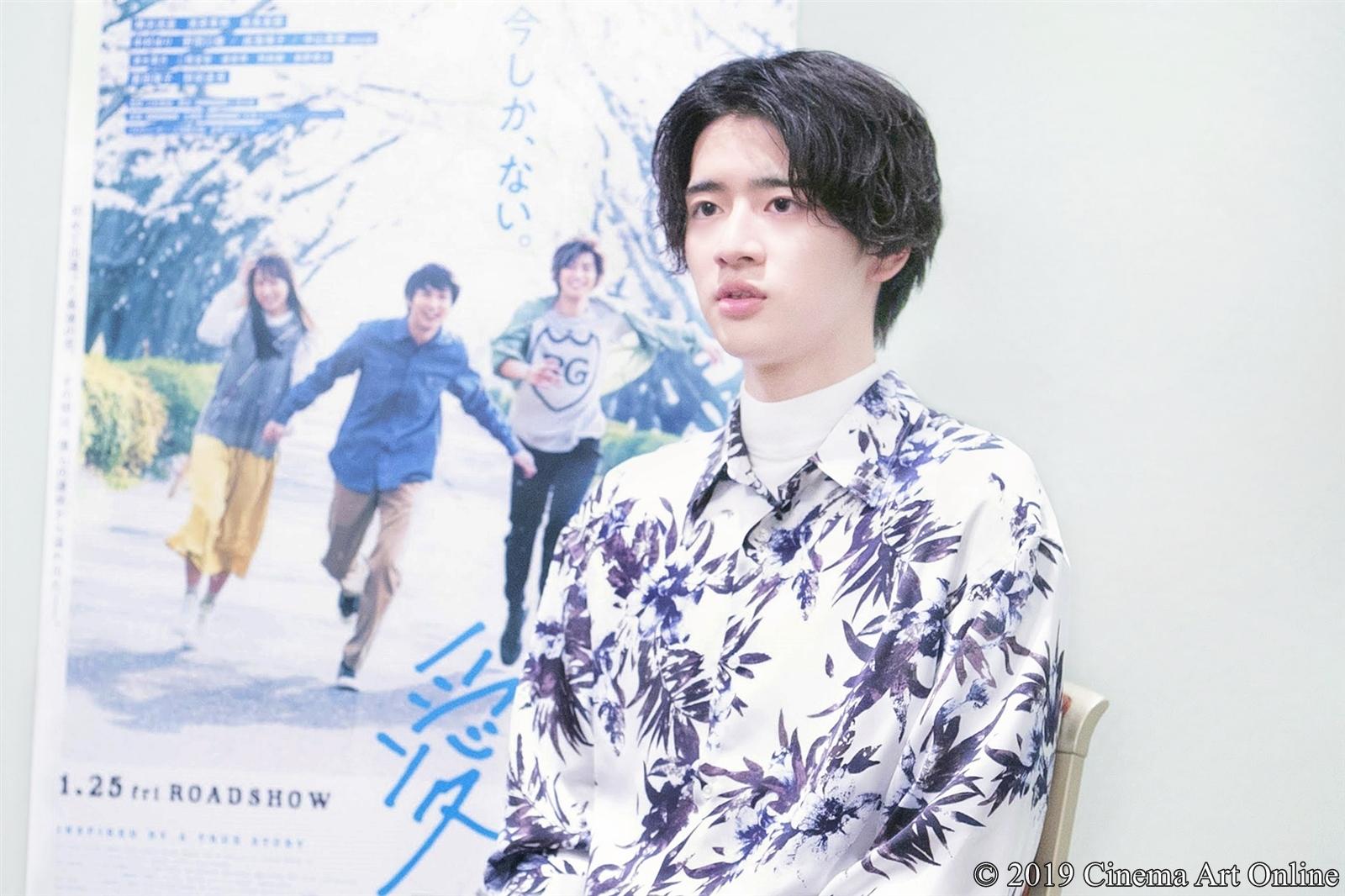 【写真】映画『愛唄 ー約束のナクヒトー』飯島寛騎インタビュー
