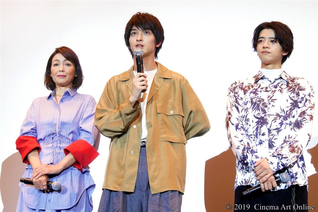 【写真】映画『愛唄 -約束ナクヒト-』親子試写会 (横浜流星 ラストスピーチ)