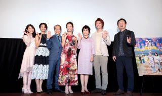 【写真】映画『かぞくわり』公開初日舞台挨拶