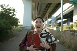 【画像】映画『失敗人間ヒトシジュニア』場面カット