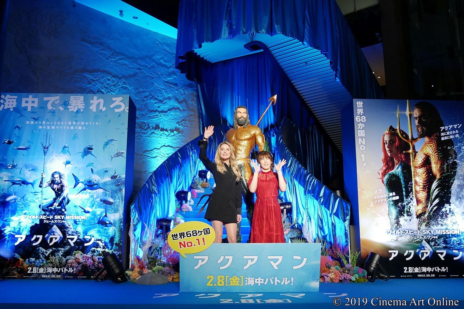 【写真】映画『アクアマン』アンバー・ハード来日スペシャルイベント (ブルーカーペット アンバー・ハード&吉田沙保里)