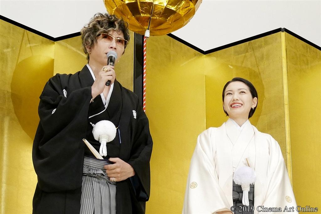 【写真】映画『翔んで埼玉』公開初日舞台挨拶 (二階堂ふみ、GACKT)