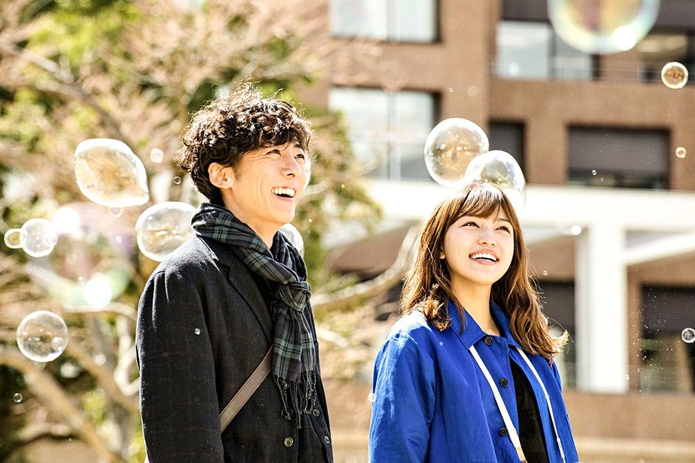 【画像】映画『九月の恋と出会うまで』メインカット