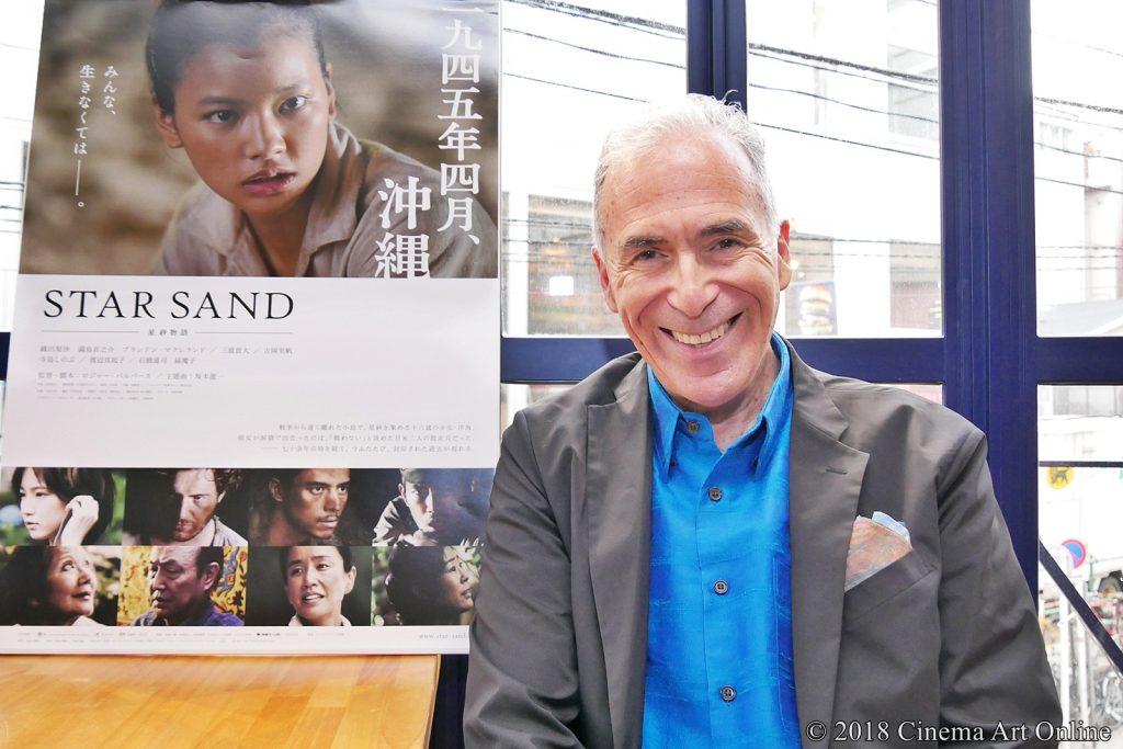 【写真】映画『STAR SAND -星砂物語-』ロジャー・パルバース 監督インタビュー