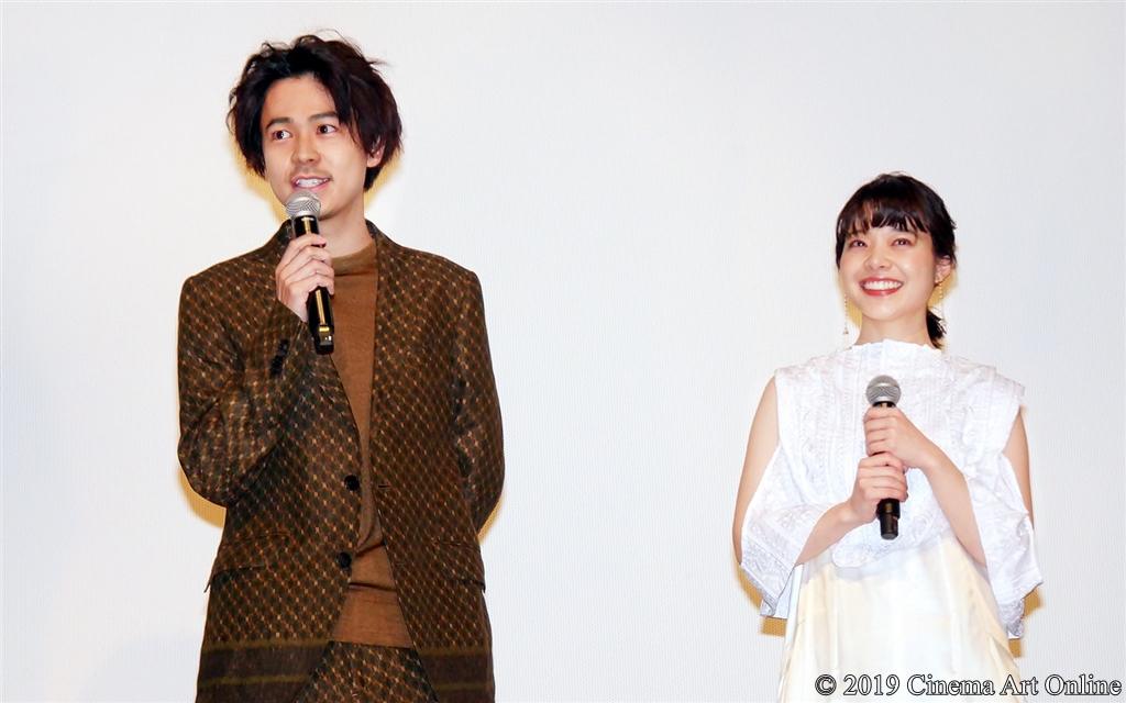 【写真】映画『愛がなんだ』完成披露上映会舞台挨拶 (岸井ゆきの、成田凌)
