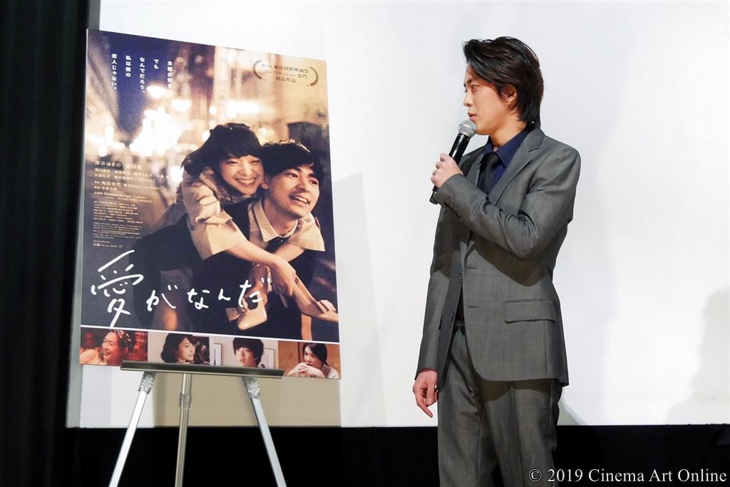【写真】映画『愛がなんだ』完成披露上映会舞台挨拶 (若葉竜也)