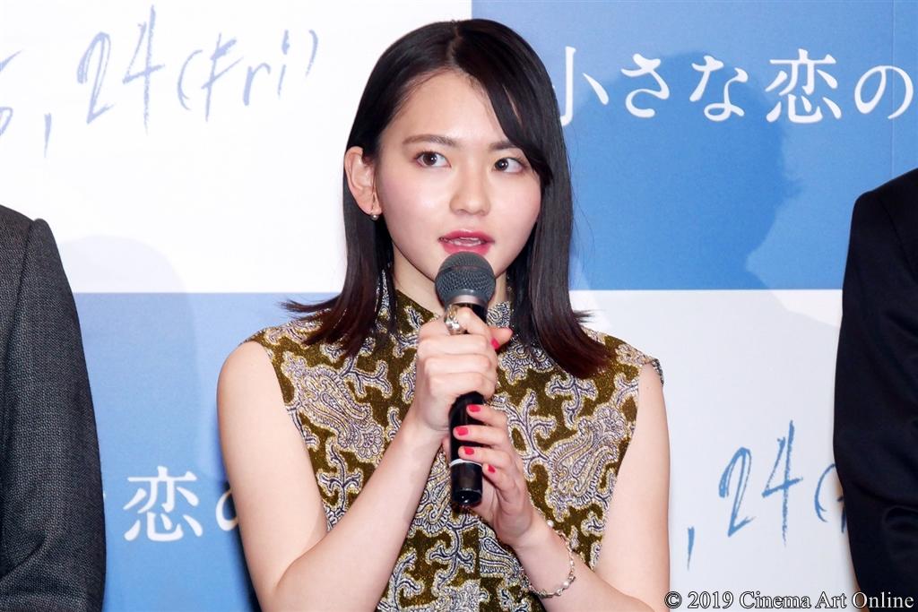 【写真】映画『小さな恋のうた』完成報告記者会見 (山田杏奈)