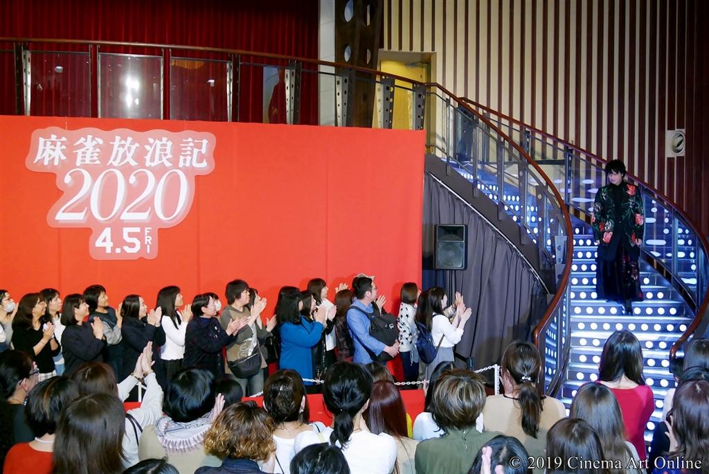 【写真】映画『麻雀放浪記2020』完成報告ステージイベント (斎藤工登場)