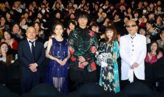 【写真】映画『麻雀放浪記2020』完成報告ステージイベント&舞台挨拶
