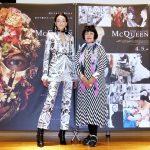 【写真】映画『マックイーン:モードの反逆児』冨永愛×生駒芳子トークイベント