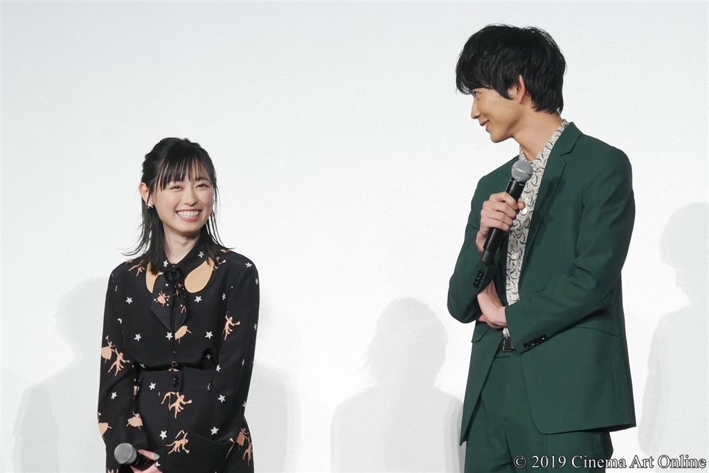 【写真】映画『4月の君、スピカ。』完成披露上映会舞台挨拶 (福原遥、鈴木仁)
