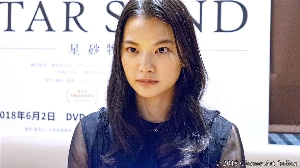 【写真】映画『STAR SAND -星砂物語-』主演・織田梨沙インタビュー