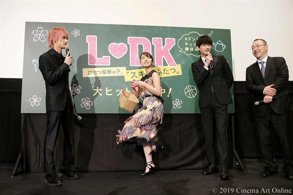【写真】映画『L♡DKひとつ屋根の下、「スキ」がふたつ。』公開初日舞台挨拶 (上白石萌音、サイン入りカラーボールプレゼント)