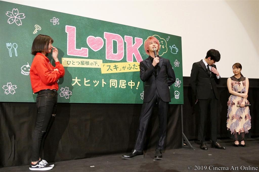 【写真】映画『L♡DKひとつ屋根の下、「スキ」がふたつ。』公開初日舞台挨拶