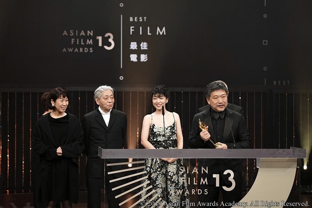 【写真】映画『万引き家族』第13回アジア・フィルム・アワード(AFA) 授賞式