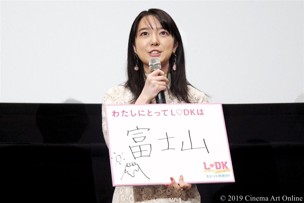 【写真】映画『L♡DKひとつ屋根の下、「スキ」がふたつ。』大ヒット記念舞台挨拶 (上白石萌音『富士山』)